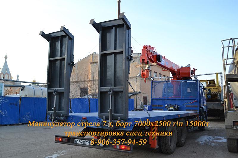 Фото эвакуатора-манипулятора до 7 тонн